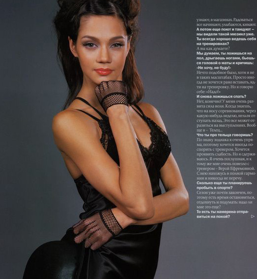 Ирина Чащина голая. Фото - 13
