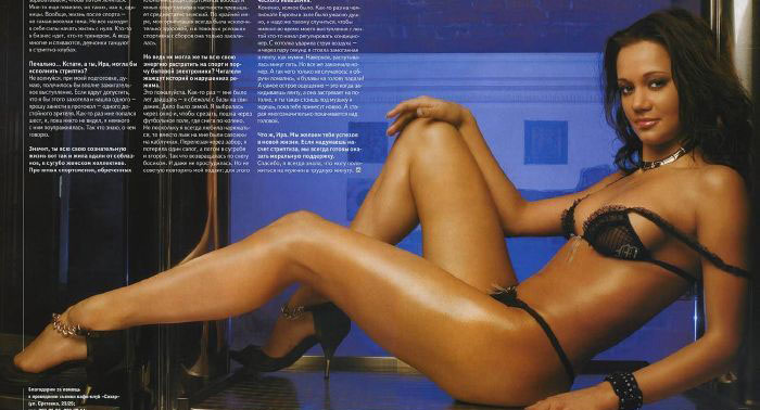 Ирина Чащина голая. Фото - 7