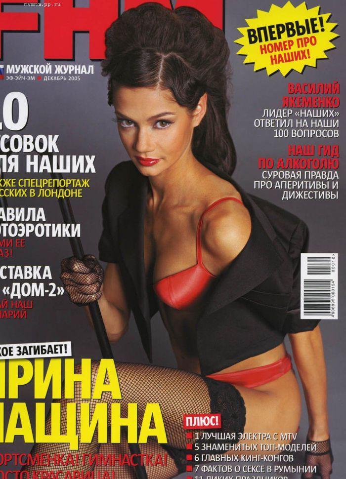 Ирина Чащина голая. Фото - 9