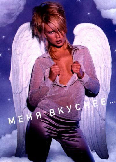 Ирина Григорьева голая. Фото - 15