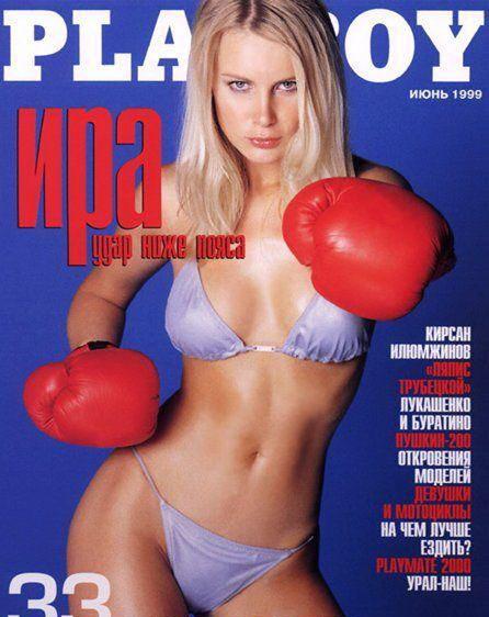 Ирина Григорьева голая. Фото - 21