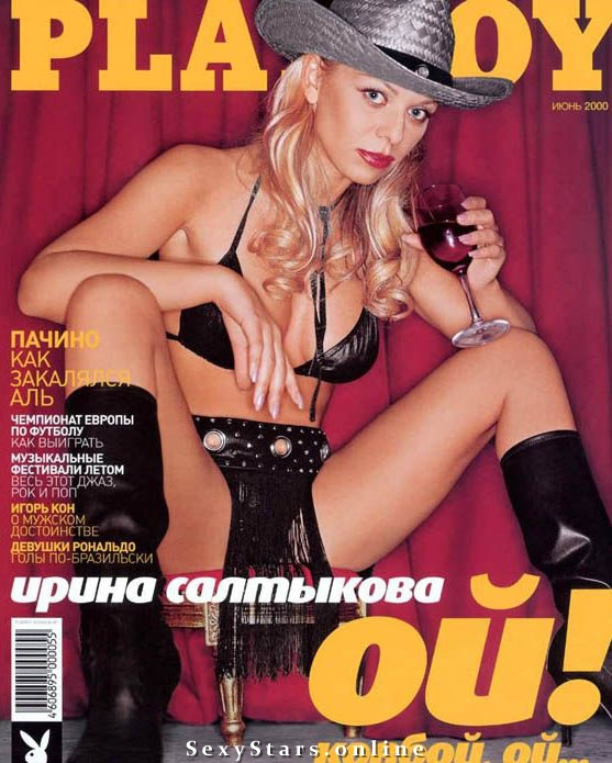 Ирина Салтыкова голая. Фото - 26