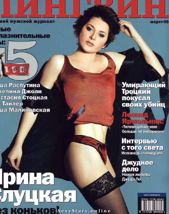 Ирина Слуцкая голая. Фото - 3