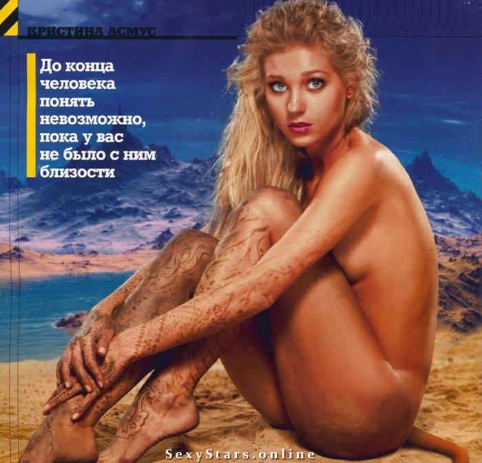 Кристина Асмус голая. Фото - 19
