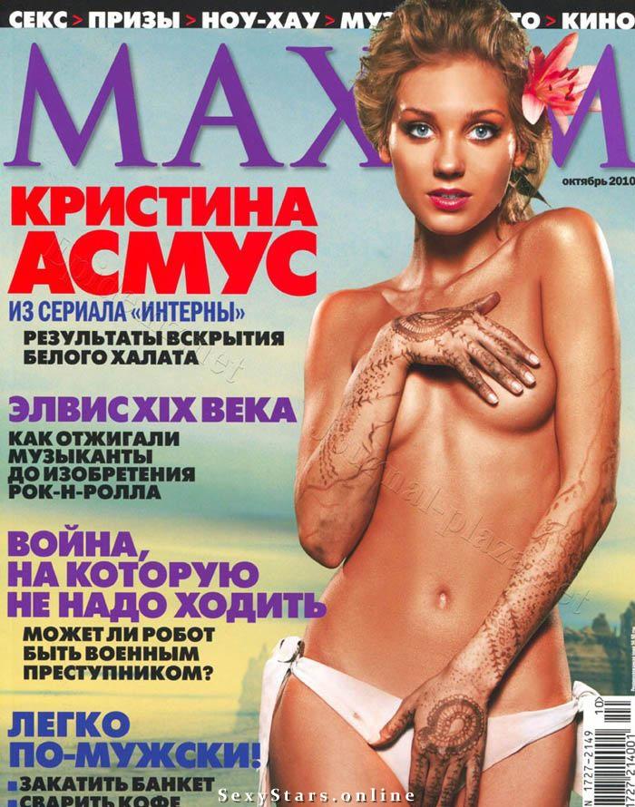 Кристина Асмус голая. Фото - 21