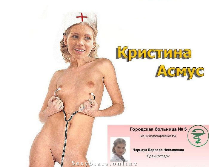 Кристина Асмус голая. Фото - 33
