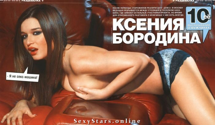 Ксения Бородина голая. Фото - 10