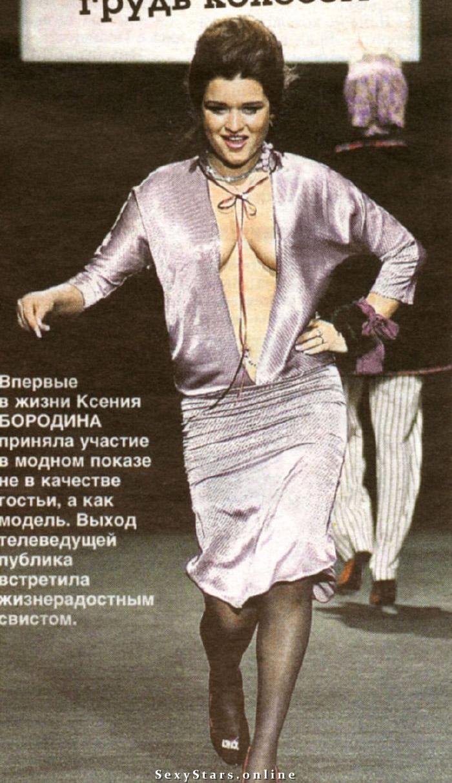 Ксения Бородина голая. Фото - 7