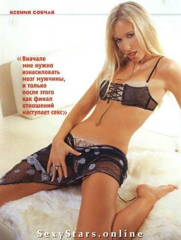 Ксения Собчак голая. Фото - 13