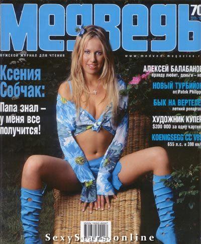 Ксения Собчак голая. Фото - 38