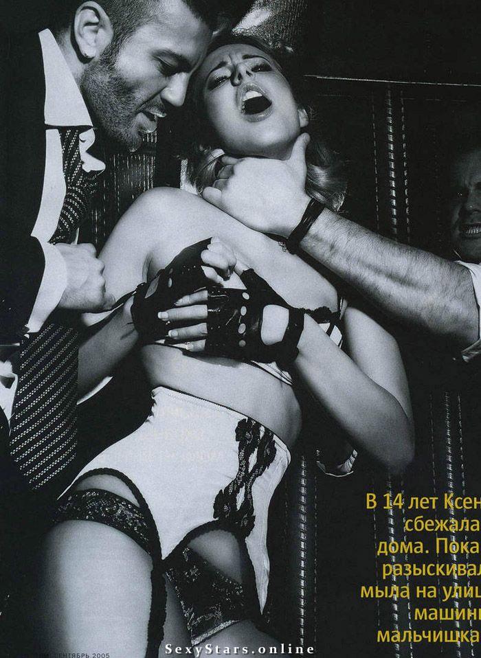 Ксения Собчак голая. Фото - 4