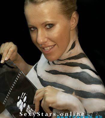 Ксения Собчак голая. Фото - 50