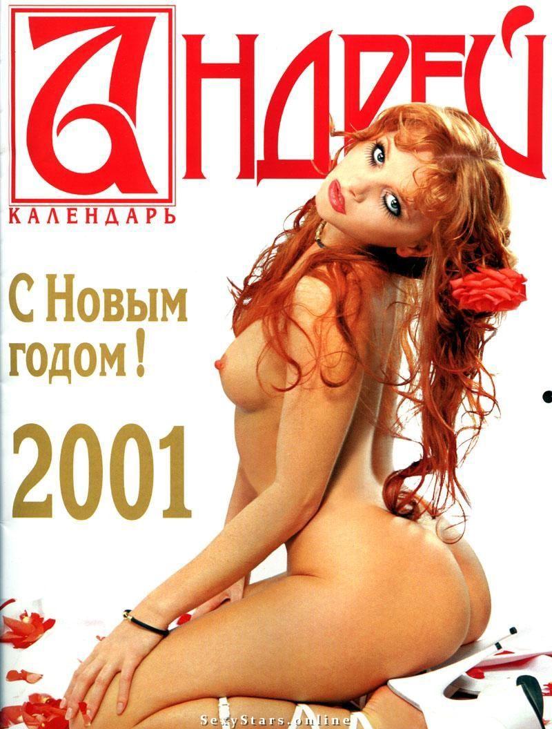 Лариса Черникова голая. Фото - 4
