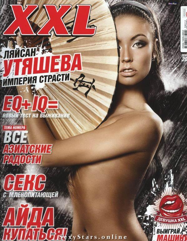 Ляйсан Утяшева голая. Фото - 5