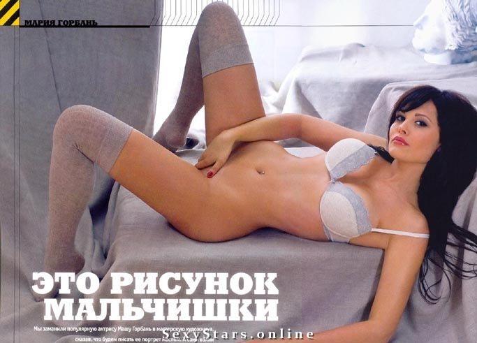 Мария Горбань голая. Фото - 2