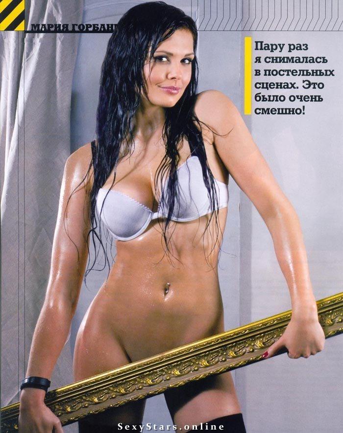 Мария Горбань голая. Фото - 5