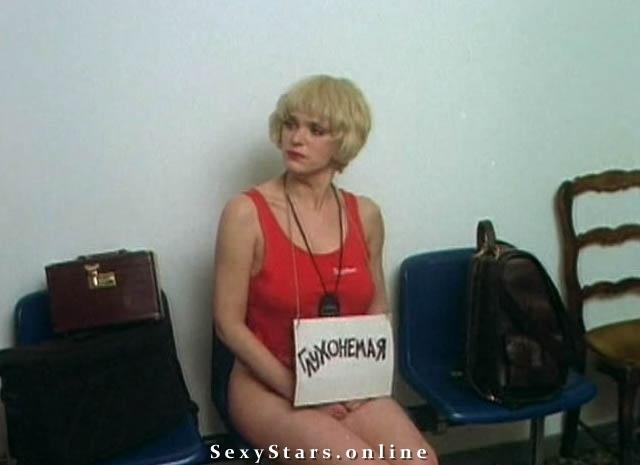 Марина Могилевская голая. Фото - 1
