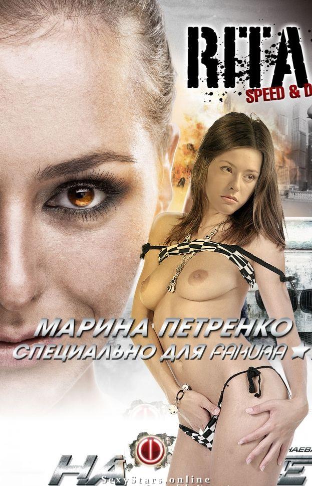 marina-petrenko-ebetsya