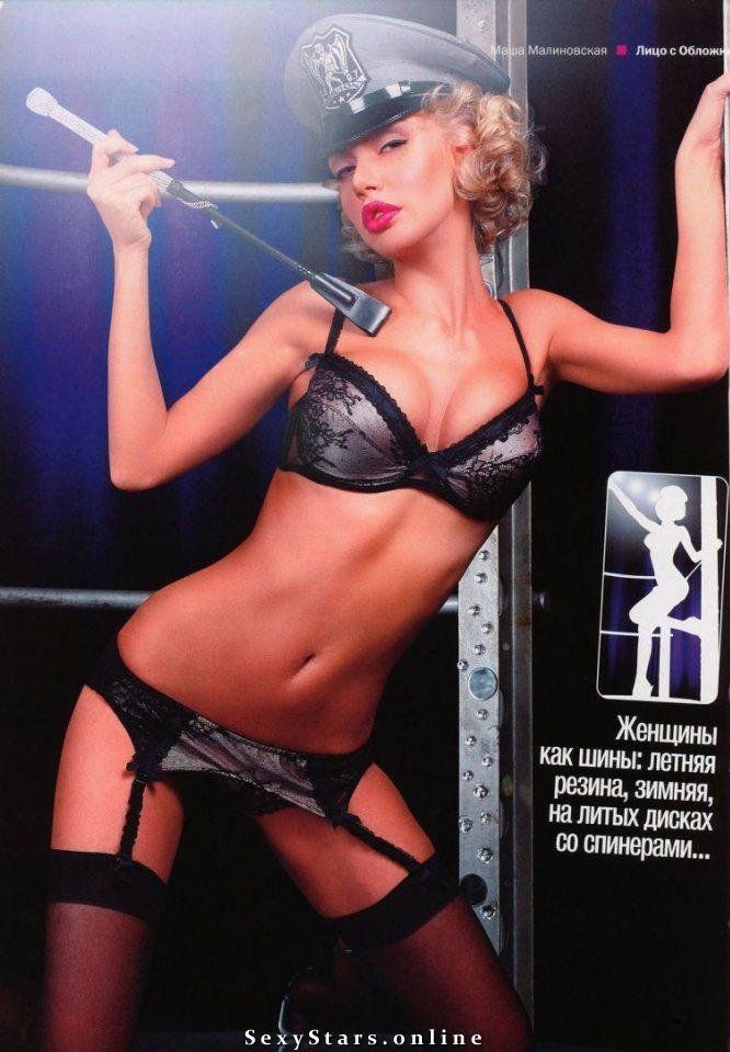 Маша Малиновская голая. Фото - 47