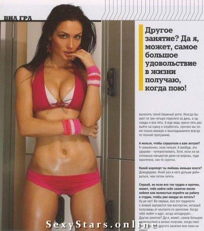 Меседа Багаутдинова голая. Фото - 6