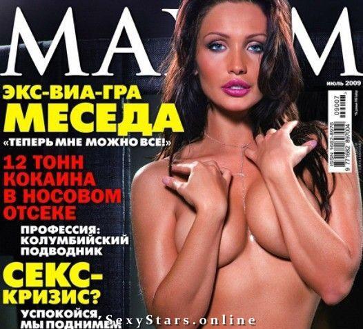 Меседа Багаутдинова голая. Фото - 9