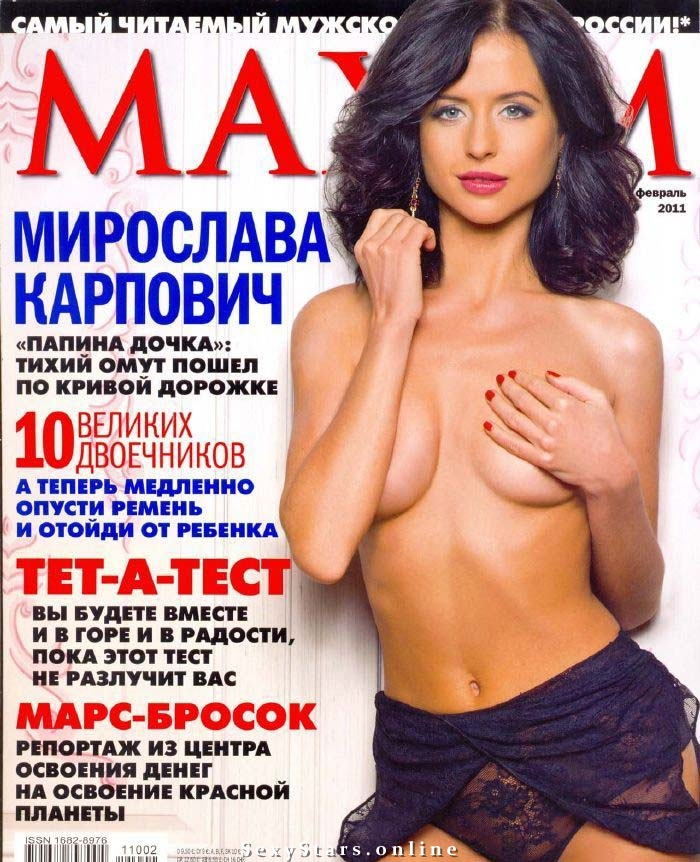 Мирослава Карпович голая. Фото - 43