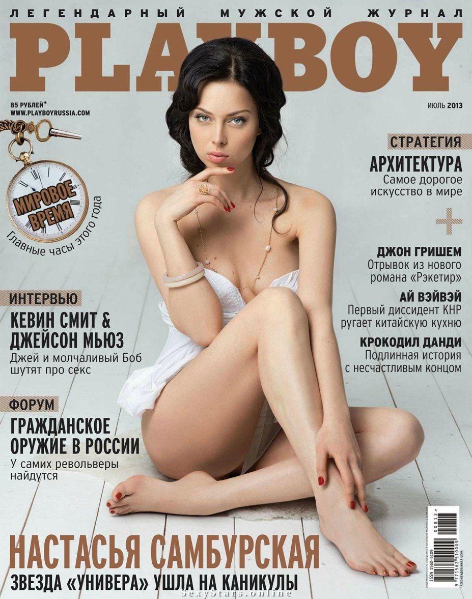 Настасья Самбурская голая. Фото - 59