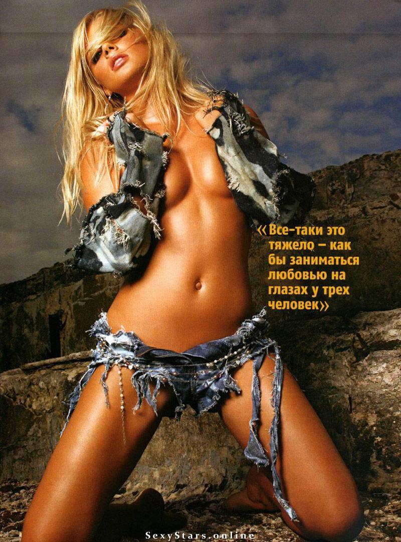 Настя Задорожная голая. Фото - 1