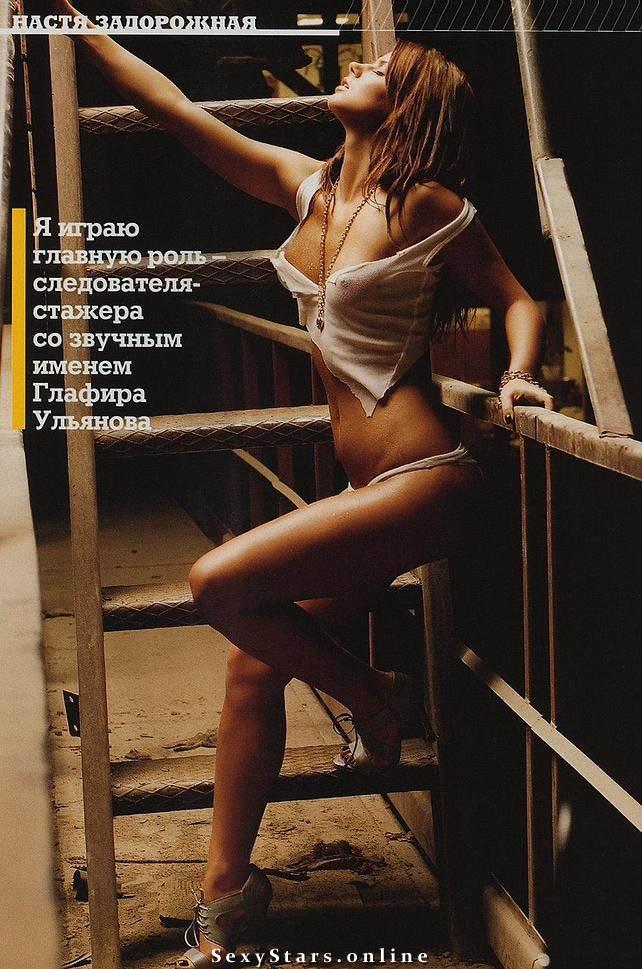 Настя Задорожная голая. Фото - 9