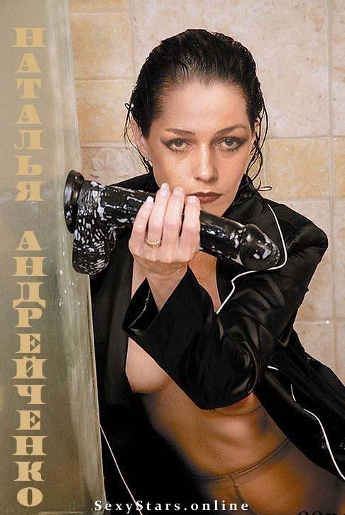Наталья Андрейченко голая. Фото - 5
