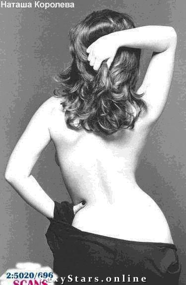Наташа Королева голая. Фото - 16