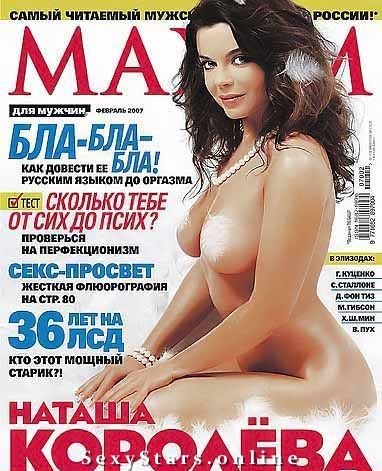 Natasha Koroleva Nackt. Fotografie - 26
