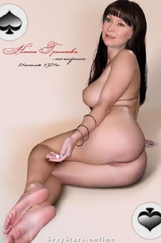 Нонна Гришаева голая. Фото - 23