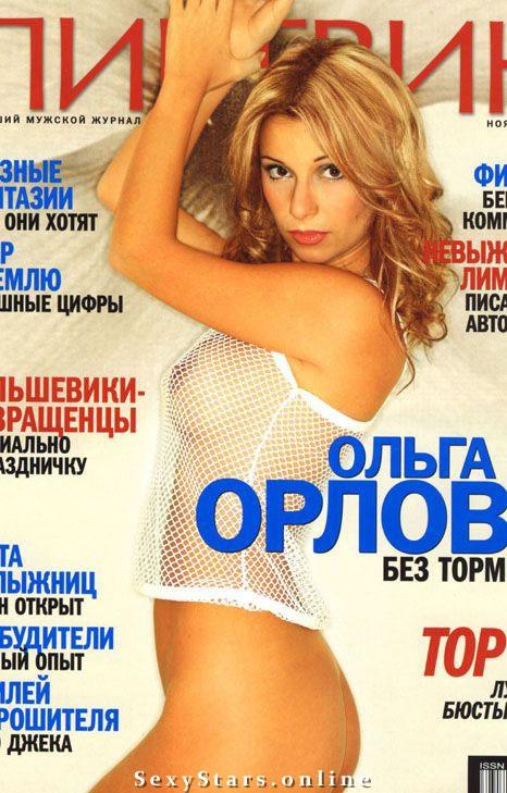 Ольга Орлова голая. Фото - 11