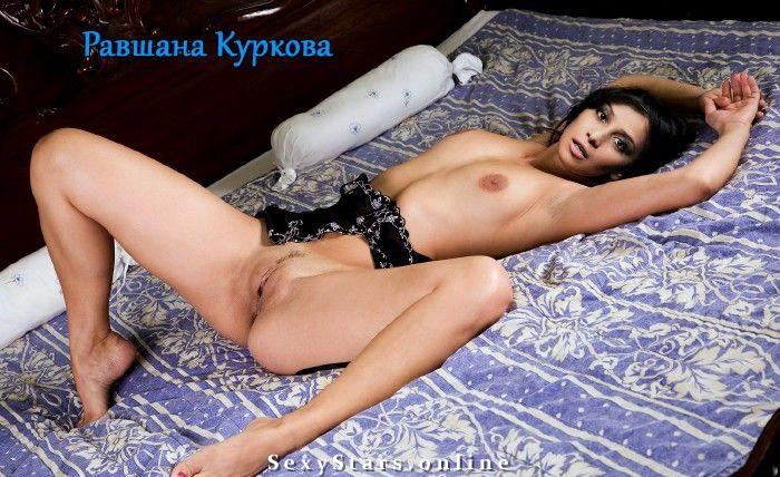 Равшана Куркова голая. Фото - 10