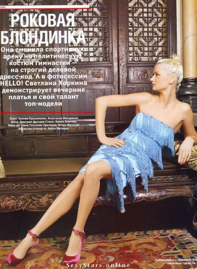 Светлана Хоркина голая. Фото - 11