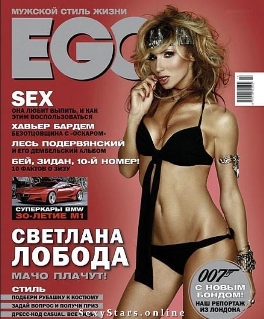 Светлана Лобода голая. Фото - 2