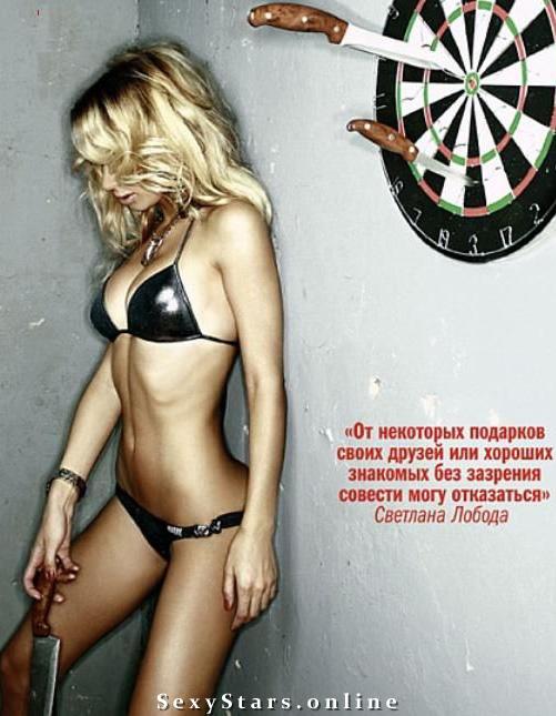 Светлана Лобода голая. Фото - 5