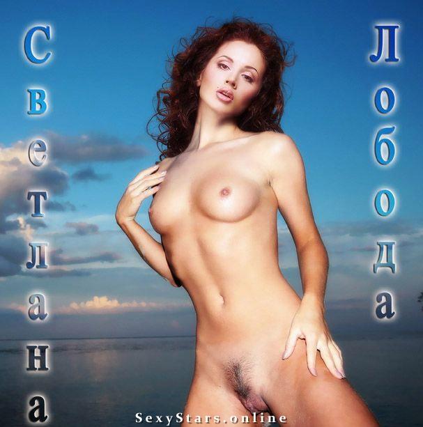 Светлана Лобода голая. Фото - 7