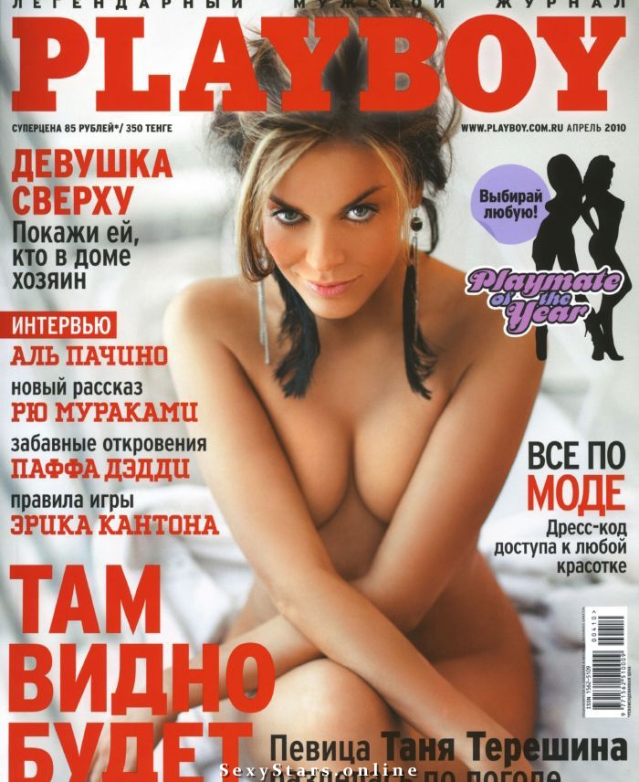 video-tanya-tereshina-eroticheskiy-glubokiy
