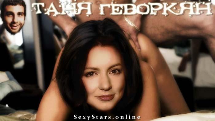 Татьяна Геворкян голая. Фото - 4