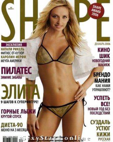 Татьяна Навка голая. Фото - 21