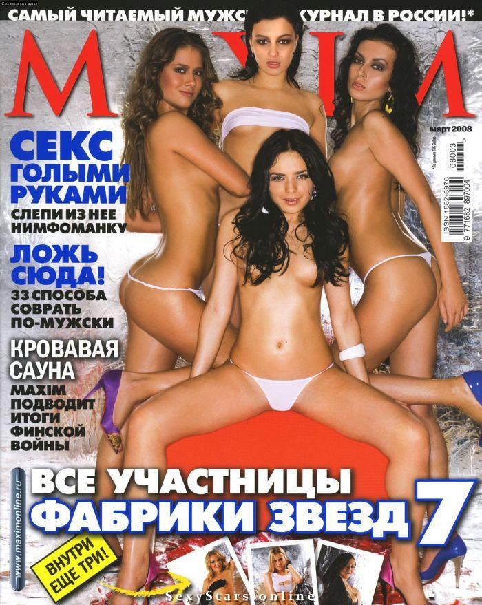 Татьяна Богачева голая. Фото - 10