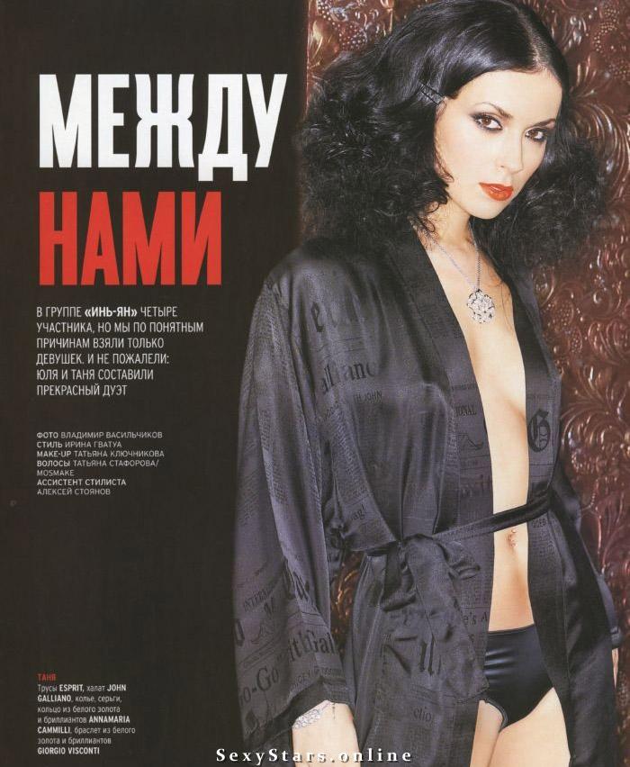 Татьяна Богачева голая. Фото - 6