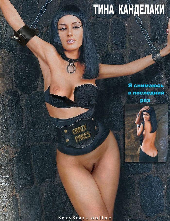 Порно канделаки тина #4
