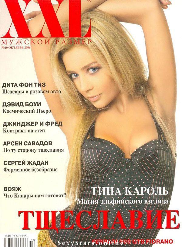 Тина Кароль голая. Фото - 2