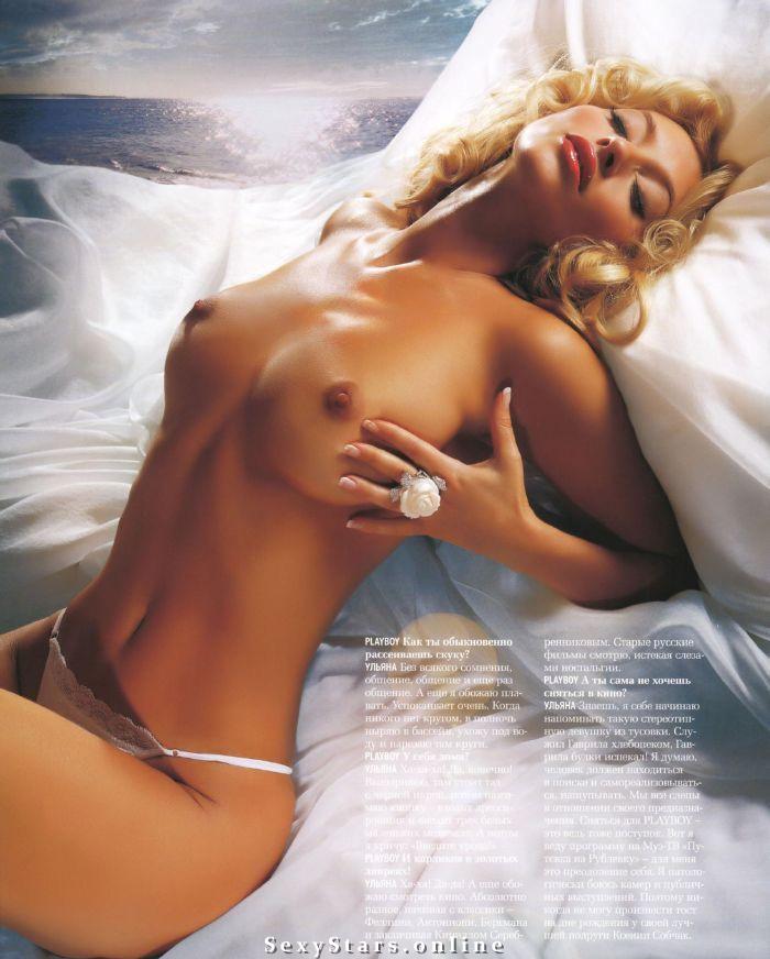 Ульяна Цейтлина голая. Фото - 5