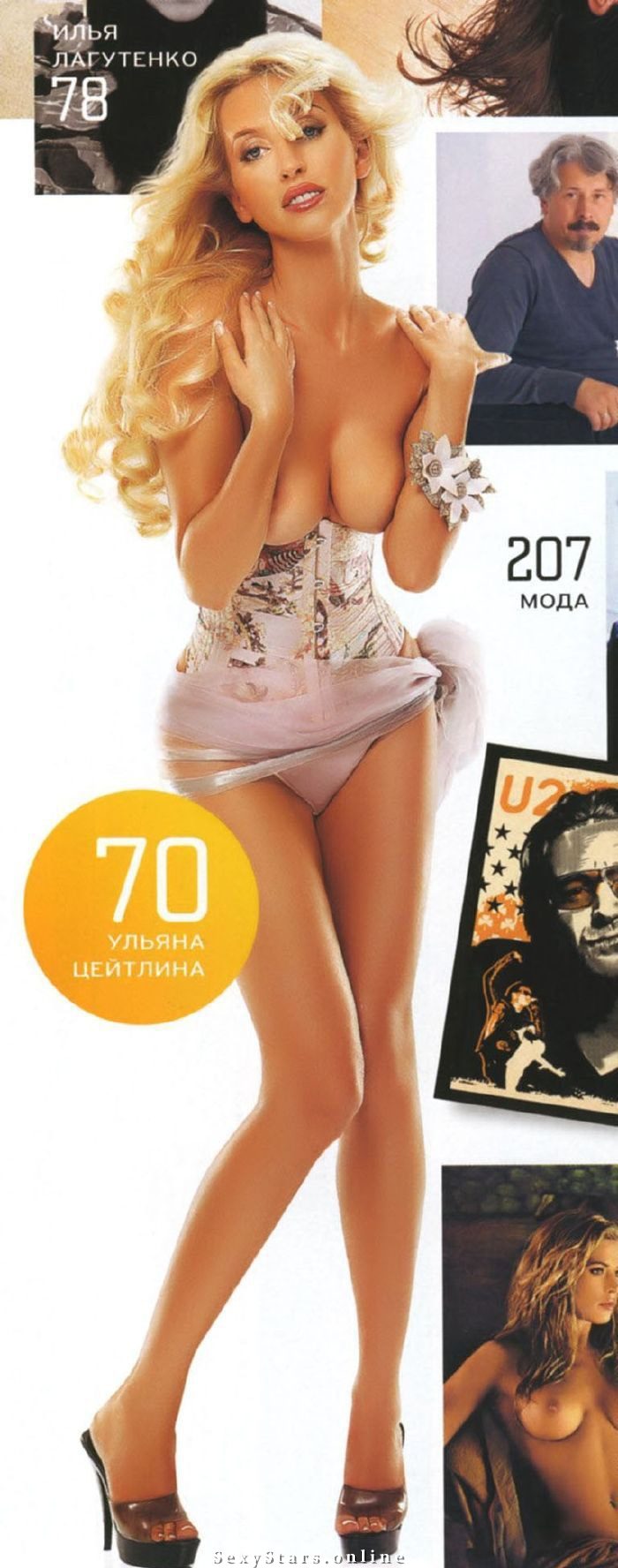 Ульяна Цейтлина голая. Фото - 9
