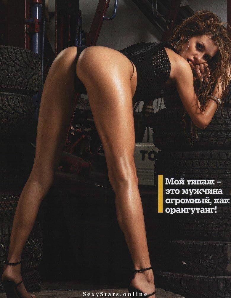 Виктория Боня голая. Фото - 1