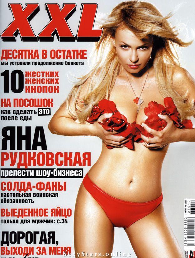 Rudkovskaya  nackt Yana Yana Rudkovskaya.